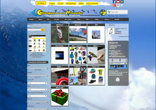 Site 2014